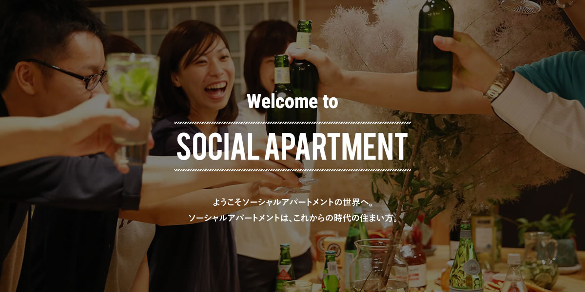 Welcome to Social Apartment!