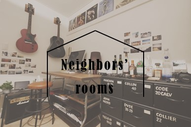 【お部屋紹介】Neighbors' Rooms vol.2