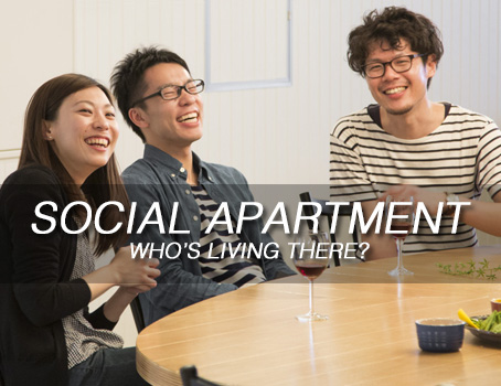 SOCIAL APARTMENT: Who's living there? 【PART 2】