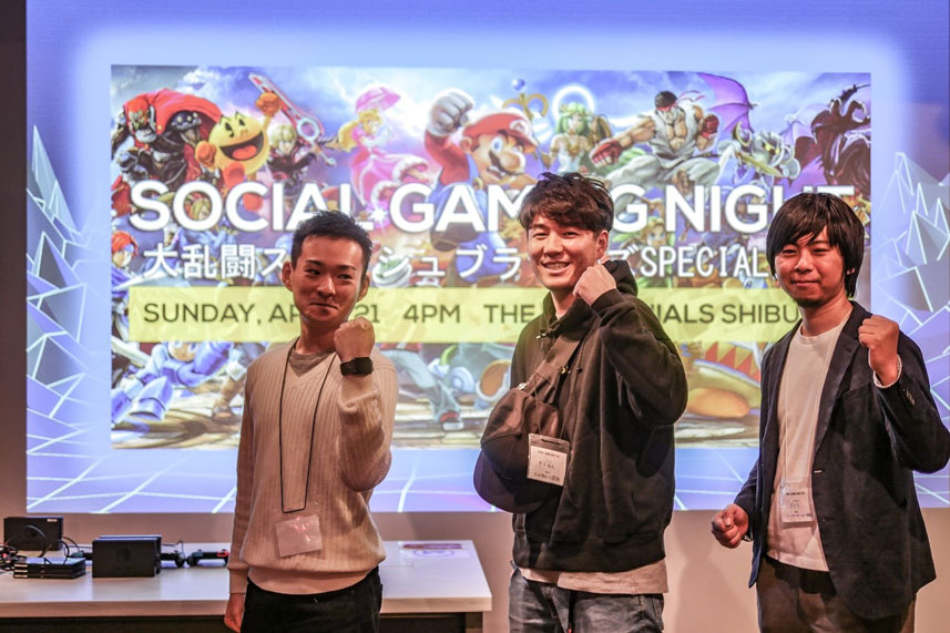 Social Gaming Night『SUPER SMASH BROTHERS ULTIMATE』 Tournament