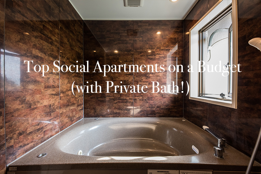 Looking for an amazing furnished room AND a private bathroom on a budget? Social Apartment has you covered!