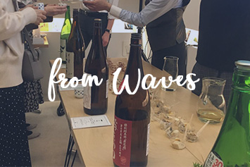 【From WAVES】今回のテーマは「日本酒」!「月末交流会」に参加してきました。