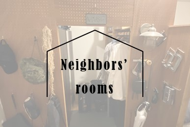 【お部屋紹介】Neighbors' Rooms vol.3