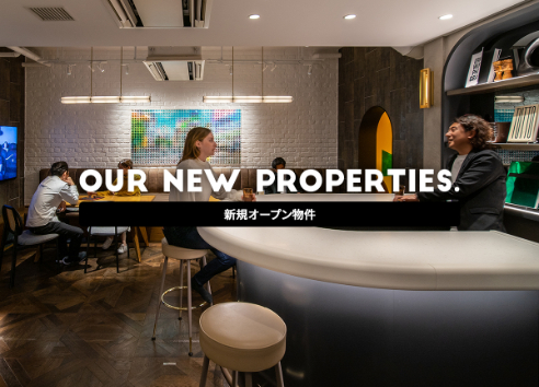 A Look at Our Newest Properties